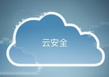 Cloud security development history and new technology