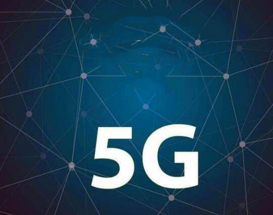 The development of Internet of things with 5g communication
